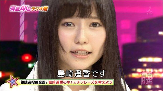 https://livedoor.blogimg.jp/omaeranews-idol/imgs/b/a/ba8c0b2a.jpg
