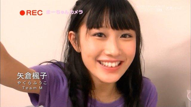 https://livedoor.blogimg.jp/omaeranews-idol/imgs/b/a/bafd30a8.jpg