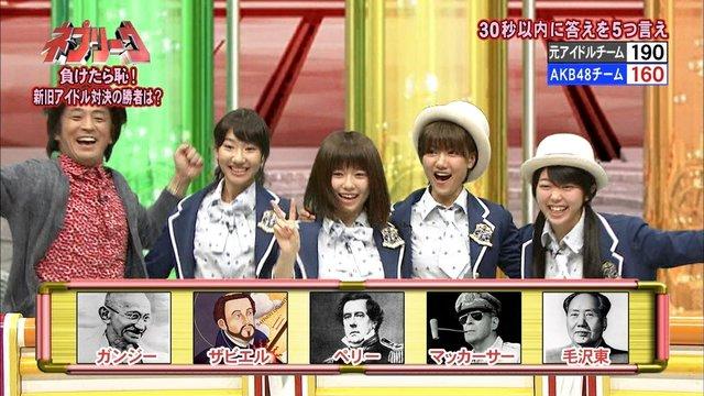 https://livedoor.blogimg.jp/omaeranews-idol/imgs/b/b/bb326b02.jpg