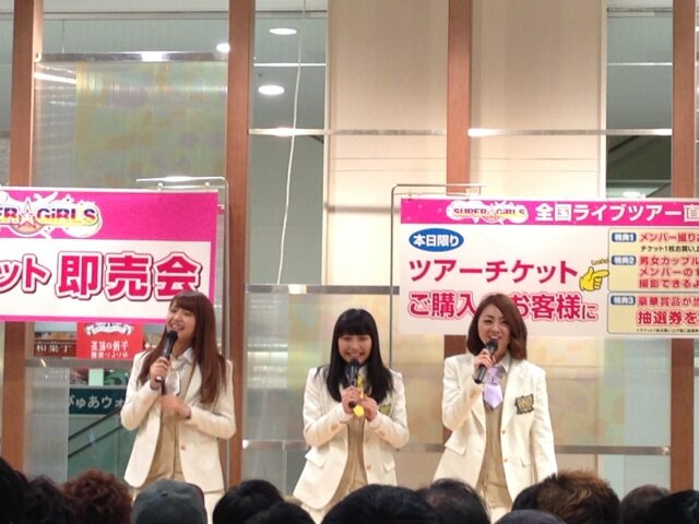 https://livedoor.blogimg.jp/omaeranews-idol/imgs/b/b/bbae04ab.jpg