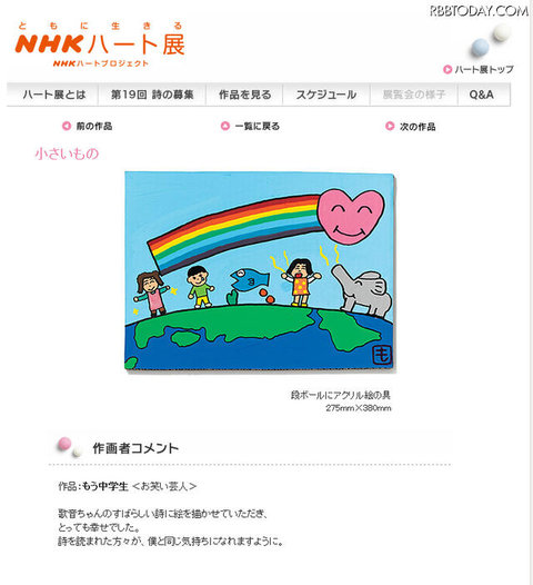 https://livedoor.blogimg.jp/omaeranews-idol/imgs/b/b/bbbeb059.jpg