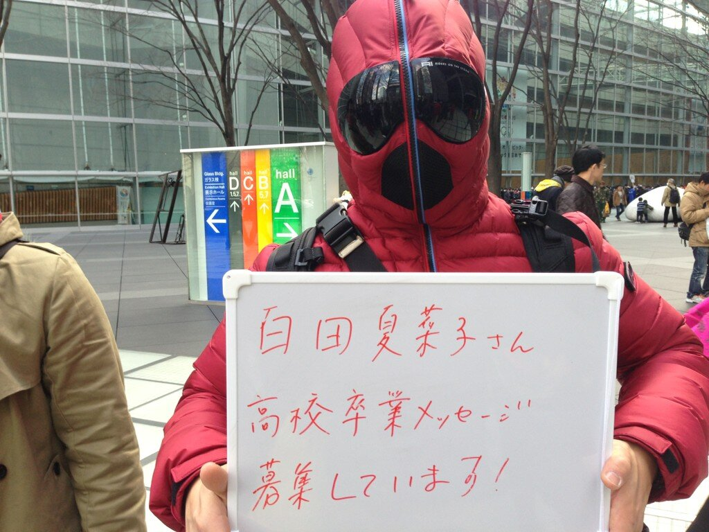 https://livedoor.blogimg.jp/omaeranews-idol/imgs/b/b/bbd062da.jpg