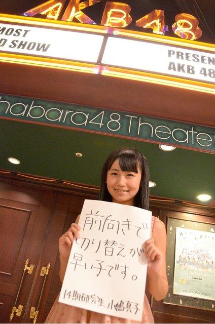 https://livedoor.blogimg.jp/omaeranews-idol/imgs/b/b/bbdff4e7.jpg