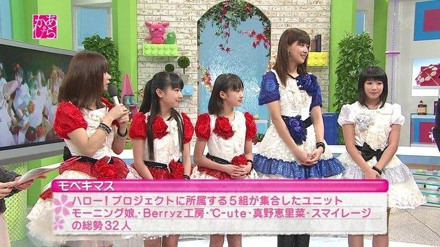 https://livedoor.blogimg.jp/omaeranews-idol/imgs/b/b/bbee9f66.jpg