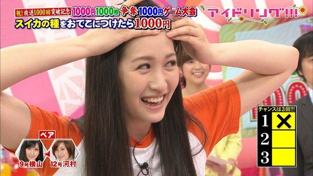 https://livedoor.blogimg.jp/omaeranews-idol/imgs/b/c/bc59041a.jpg
