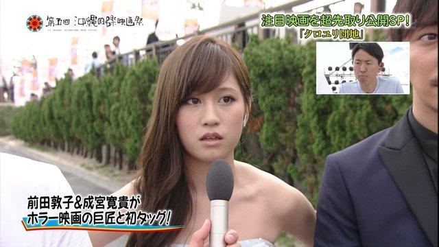 https://livedoor.blogimg.jp/omaeranews-idol/imgs/b/d/bd12addf.jpg