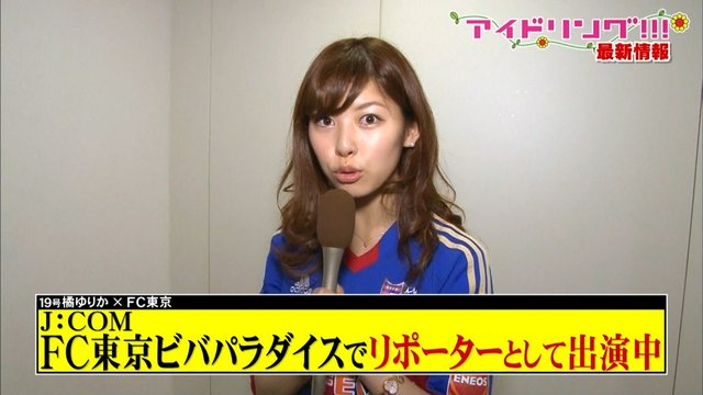 https://livedoor.blogimg.jp/omaeranews-idol/imgs/b/e/be29ac40.jpg