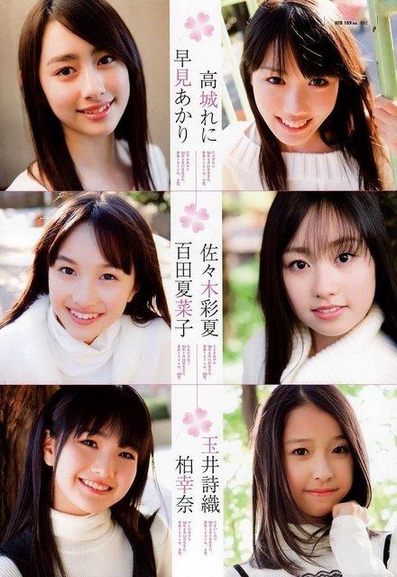 https://livedoor.blogimg.jp/omaeranews-idol/imgs/b/e/beee849d.jpg