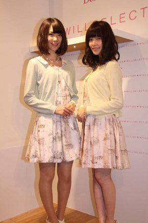 https://livedoor.blogimg.jp/omaeranews-idol/imgs/b/f/bf1d61e5.jpg