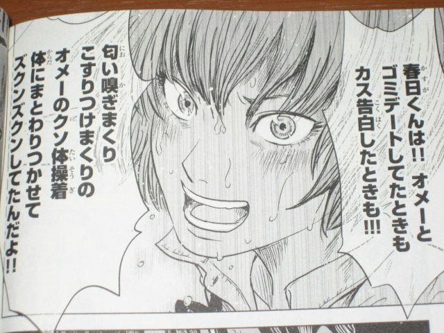 https://livedoor.blogimg.jp/omaeranews-idol/imgs/b/f/bf4cf6b5.jpg