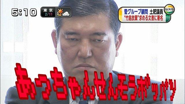 https://livedoor.blogimg.jp/omaeranews-idol/imgs/b/f/bf645b93.jpg