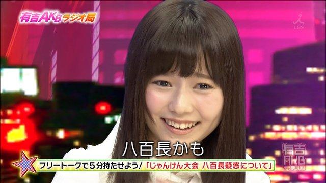https://livedoor.blogimg.jp/omaeranews-idol/imgs/b/f/bfcc380f.jpg