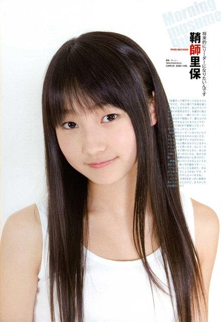 https://livedoor.blogimg.jp/omaeranews-idol/imgs/c/0/c047435d.jpg