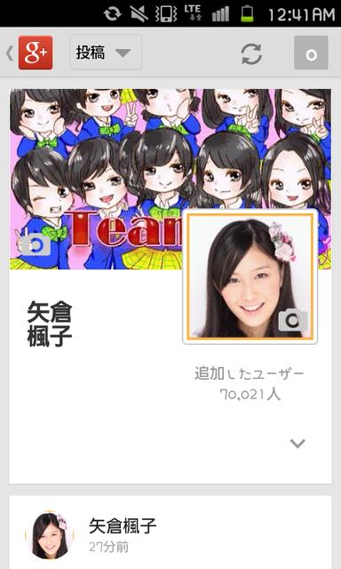 https://livedoor.blogimg.jp/omaeranews-idol/imgs/c/0/c090e23f.png