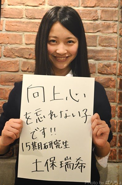 https://livedoor.blogimg.jp/omaeranews-idol/imgs/c/1/c1175bd4.jpg