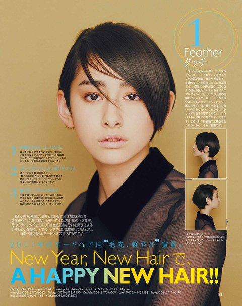 https://livedoor.blogimg.jp/omaeranews-idol/imgs/c/1/c127717c.jpg