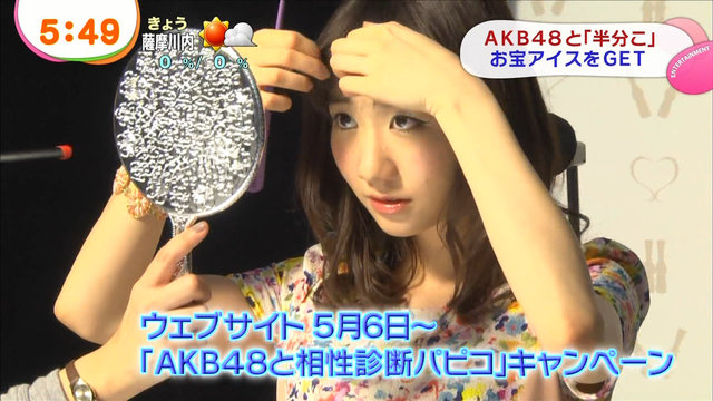 https://livedoor.blogimg.jp/omaeranews-idol/imgs/c/1/c13d8dbc.jpg