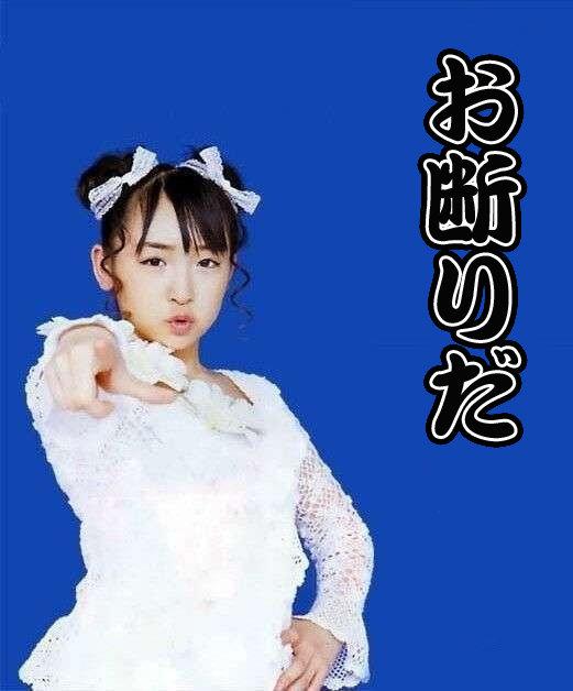 https://livedoor.blogimg.jp/omaeranews-idol/imgs/c/3/c3b12bc7.jpg