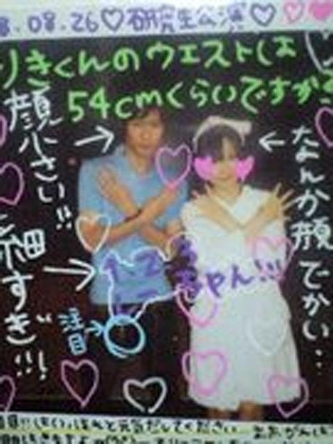 https://livedoor.blogimg.jp/omaeranews-idol/imgs/c/4/c42a911c.jpg