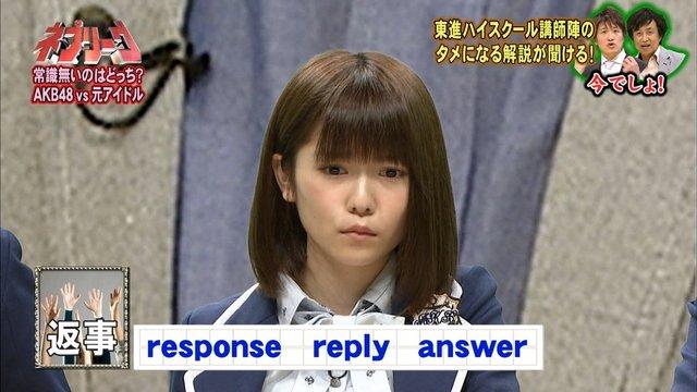 https://livedoor.blogimg.jp/omaeranews-idol/imgs/c/4/c46ff195.jpg