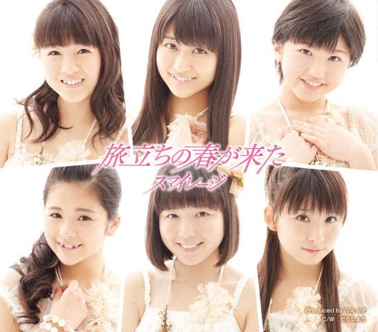 https://livedoor.blogimg.jp/omaeranews-idol/imgs/c/4/c47f3fb3.jpg