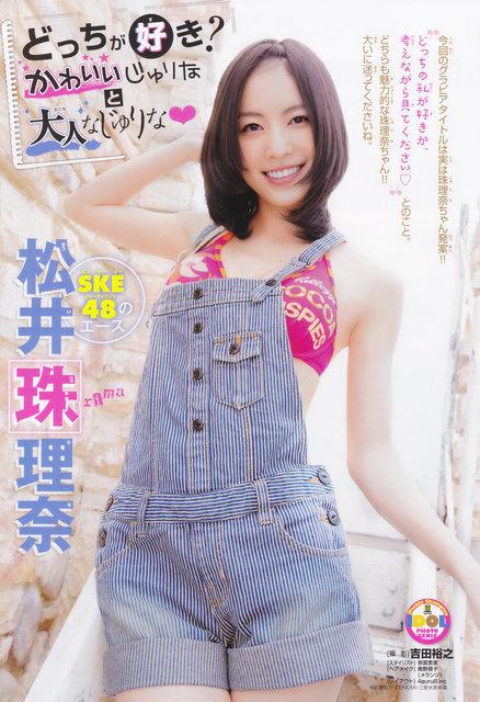https://livedoor.blogimg.jp/omaeranews-idol/imgs/c/8/c80a4e7a.jpg