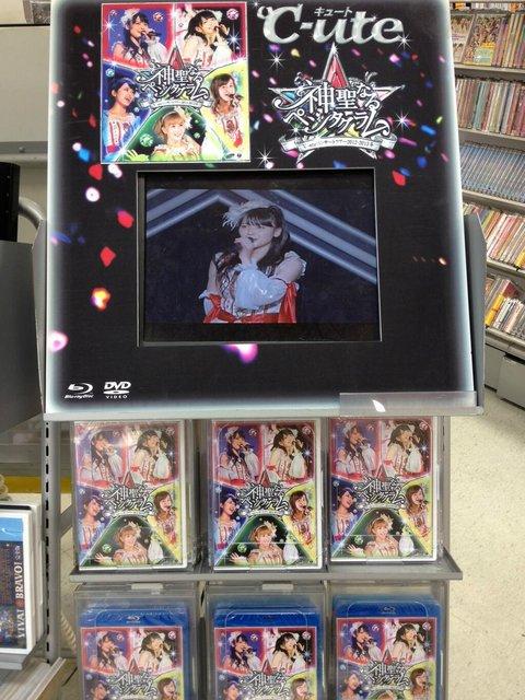 https://livedoor.blogimg.jp/omaeranews-idol/imgs/c/a/ca07f17f.jpg