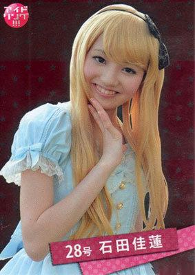 https://livedoor.blogimg.jp/omaeranews-idol/imgs/c/a/ca0d260e.jpg