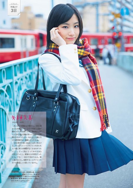 https://livedoor.blogimg.jp/omaeranews-idol/imgs/c/a/cacd29b5.jpg