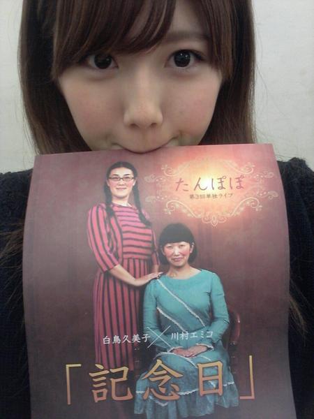 https://livedoor.blogimg.jp/omaeranews-idol/imgs/c/b/cba83e42.jpg