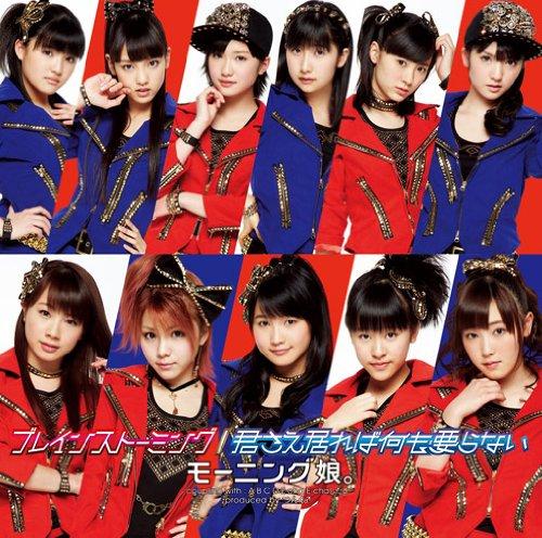 https://livedoor.blogimg.jp/omaeranews-idol/imgs/c/c/cc7a944b.jpg