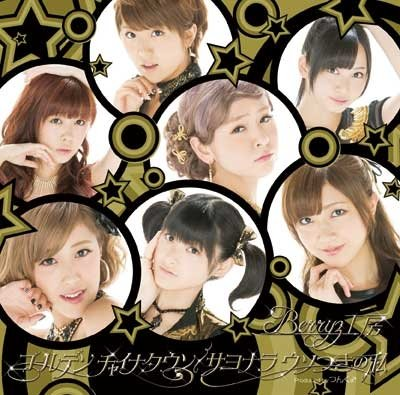 https://livedoor.blogimg.jp/omaeranews-idol/imgs/c/d/cd510bd9.jpg