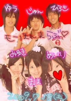 https://livedoor.blogimg.jp/omaeranews-idol/imgs/c/e/cef4a861.jpg