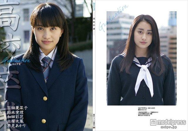 http://livedoor.blogimg.jp/omaeranews-idol/imgs/d/0/d05e7b9f.jpg