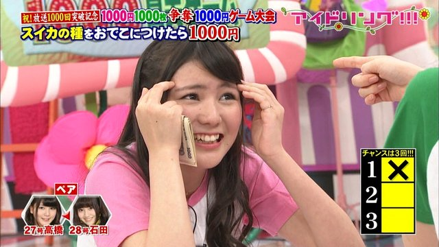 https://livedoor.blogimg.jp/omaeranews-idol/imgs/d/0/d096720f.jpg