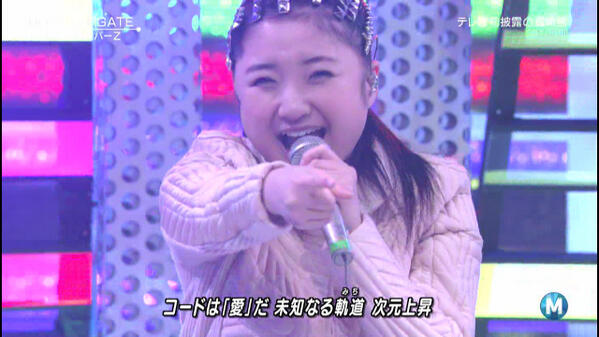 https://livedoor.blogimg.jp/omaeranews-idol/imgs/d/0/d0aec9ae.jpg