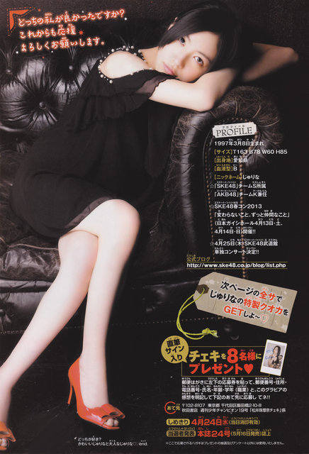 http://livedoor.blogimg.jp/omaeranews-idol/imgs/d/1/d12751f3.jpg