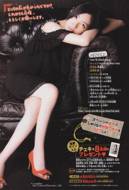 https://livedoor.blogimg.jp/omaeranews-idol/imgs/d/1/d12751f3.jpg
