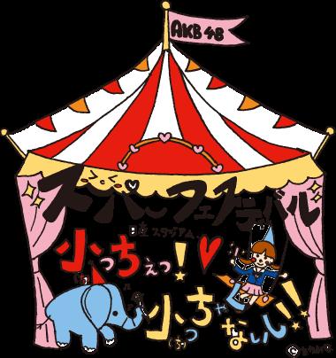 https://livedoor.blogimg.jp/omaeranews-idol/imgs/d/1/d14a2a11.png