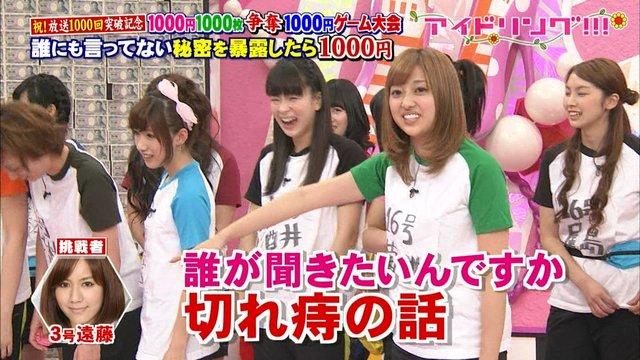 https://livedoor.blogimg.jp/omaeranews-idol/imgs/d/3/d34811ce.jpg