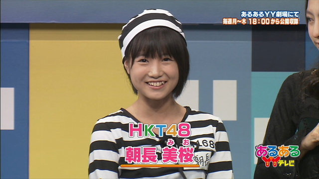 https://livedoor.blogimg.jp/omaeranews-idol/imgs/d/3/d34a3158.jpg