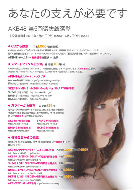 http://livedoor.blogimg.jp/omaeranews-idol/imgs/d/3/d3a6d72b.jpg