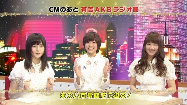 https://livedoor.blogimg.jp/omaeranews-idol/imgs/d/3/d3dbbd41.jpg