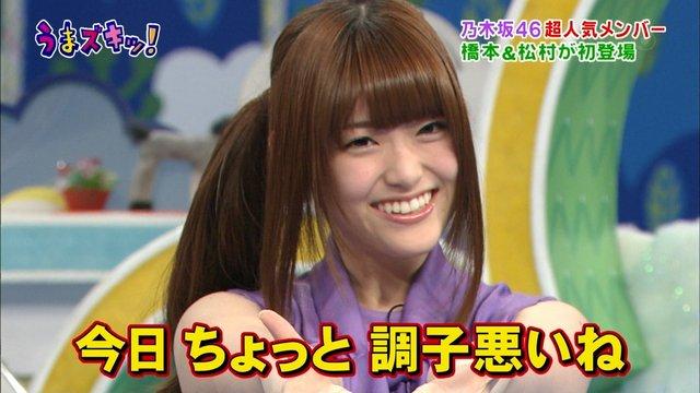 http://livedoor.blogimg.jp/omaeranews-idol/imgs/d/4/d4cd634c.jpg