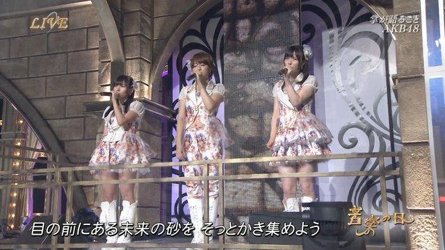 http://livedoor.blogimg.jp/omaeranews-idol/imgs/d/5/d5278f59.jpg