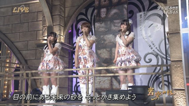 https://livedoor.blogimg.jp/omaeranews-idol/imgs/d/5/d5278f59.jpg