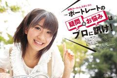 https://livedoor.blogimg.jp/omaeranews-idol/imgs/d/5/d52bd592.jpg