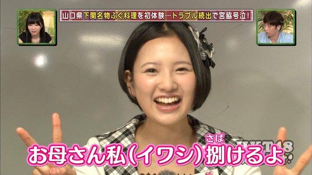 https://livedoor.blogimg.jp/omaeranews-idol/imgs/d/5/d5fb44f7.jpg