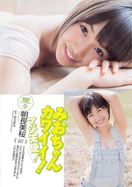 https://livedoor.blogimg.jp/omaeranews-idol/imgs/d/6/d65e227d.jpg