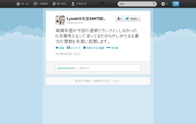 https://livedoor.blogimg.jp/omaeranews-idol/imgs/d/7/d77d4e6e.png